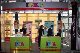 شرکت در نمایشگاه
