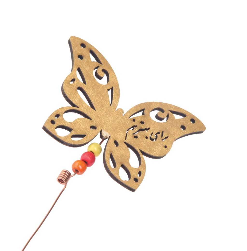 Wooden ornament (Butterfly)